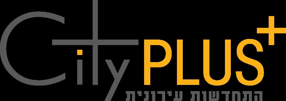 סיטי פלוס - City Plus | התחדשות עירונית | מוסיפים יוקרה לעיר